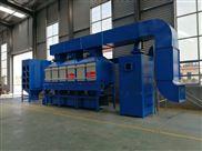 RCO催化燃烧工业有机废气处理设备