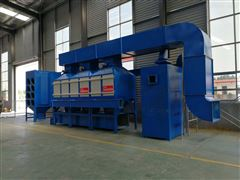 ZX-FQRCO催化燃烧工业有机废气处理设备