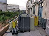 北京实验室废水处理设备