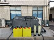 至通口腔实验室污水处理设备