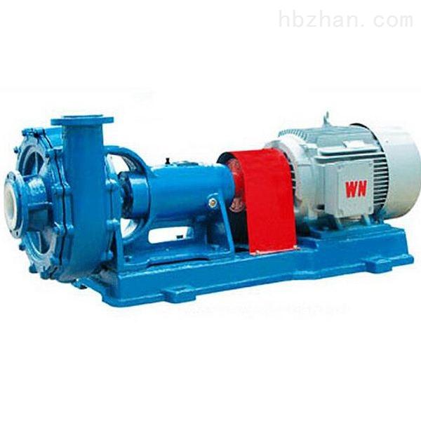 UHB-ZK系列卧式耐磨耐腐砂浆泵