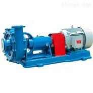 UHB-ZK耐磨耐腐砂漿泵