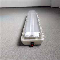 BAY51-Q防爆LED全塑荧光灯单双管日光灯