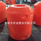 供应塑料圆柱形浮漂 水库用拦污浮漂