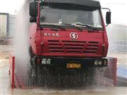晋城工地洗车机洗轮机车辆冲洗设备