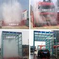 荆州工地洗车机洗轮机车辆冲洗设备