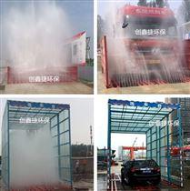 武汉工地推广龙门式洗车机洗轮机