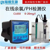 陆恒生物泳池工业在线余氯监测仪