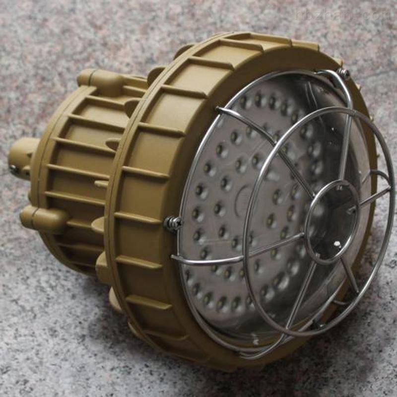 防眩光LED防爆灯BSX86-50W60W|SW7151