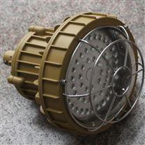 防眩光LED防爆灯BSX86-50W60W SW7151