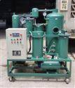 ZJD-10液压油多功能脱水脱气真空净油滤油机