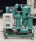 重庆通瑞移动式液压油真空过滤机