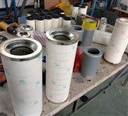 海瑞克盾构机回油系统滤芯 颇尔过滤器滤芯