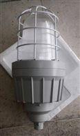 防爆厂家GTB210防爆高效节能LED灯