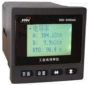 温补PT1000在线电导率仪配套卡盘式电导电极