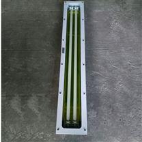 BJY51-2X40防爆防腐洁净荧光灯