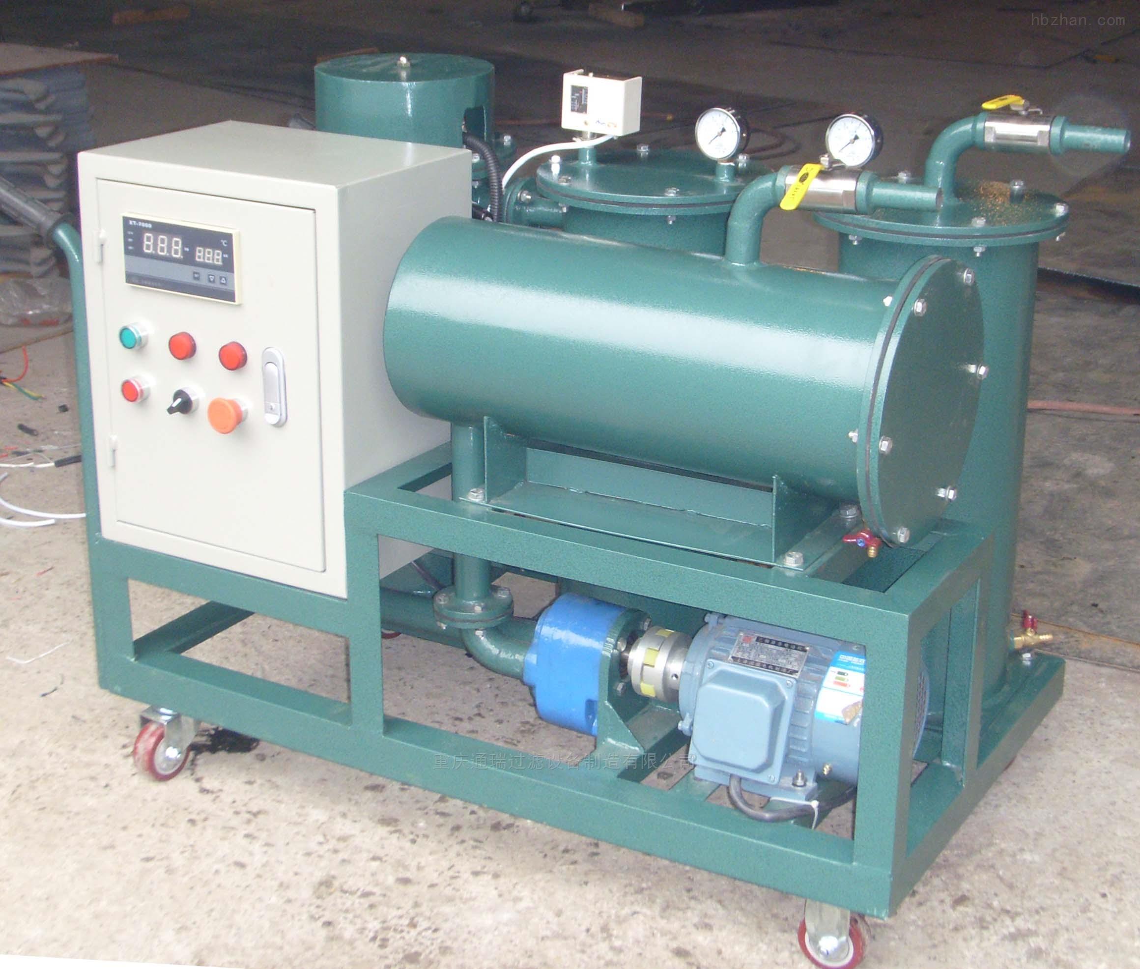 YL-R-80通瑞移动式加热型过滤加油机