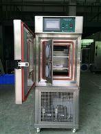 高低温热测试箱厂家 温热交变试验箱价格