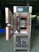 立式高低温试验箱,高低温生产厂家