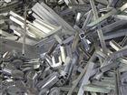 废旧不锈钢回收流程