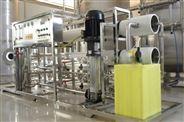 酒水专用反渗透净水设备
