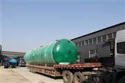 含油废水处理油水分离器一体化设备