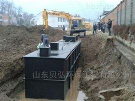 一体化污水设备一级A