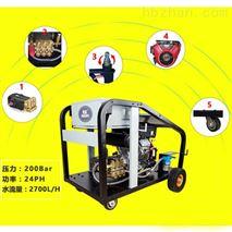 45升每分鐘大流量管道疏通汽油高壓清洗機