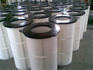 鋼廠電廠除塵濾芯