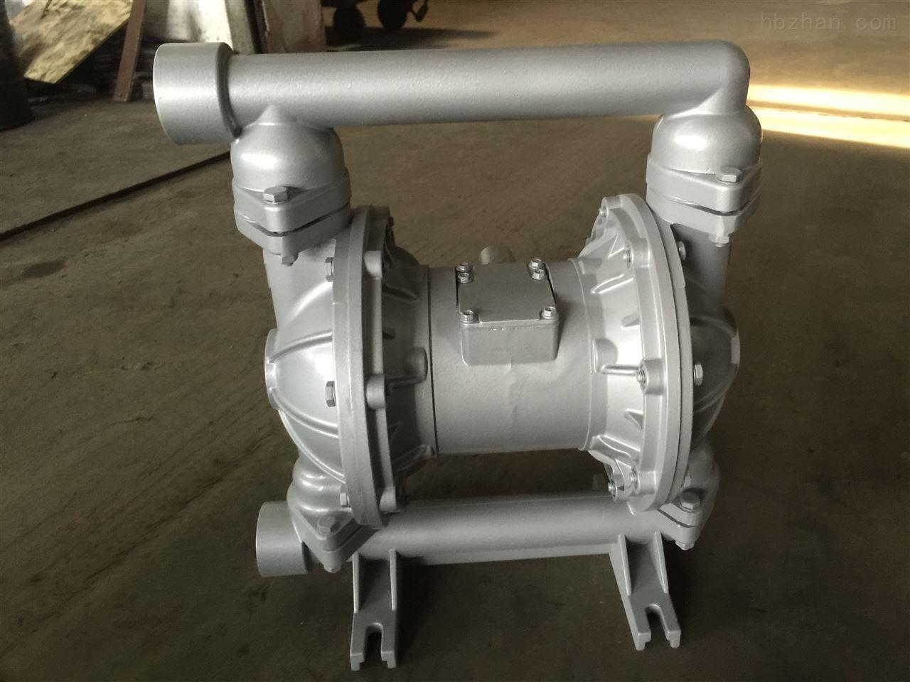 QBK铝合金气动双隔膜泵