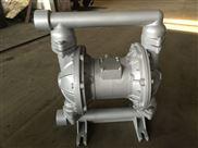 铝合金气动双隔膜泵
