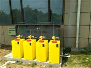 研究所实验室污水处理设备招商