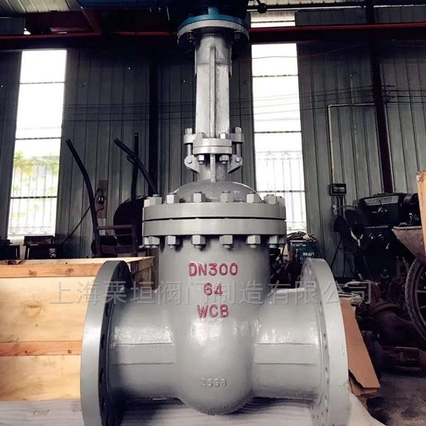 耐磨闸阀Z941Y-64C