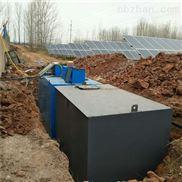 wsz地埋式生活汙水處理裝置