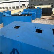 医院污水一体化专业处理系统设备
