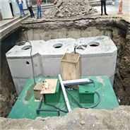 wsz-a-10一体化地埋式污水处理设备