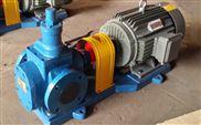 海涛泵业生产YCB系列圆弧齿轮泵