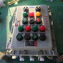 FBZC粉尘防爆操作柱厂家-防爆控制按钮箱