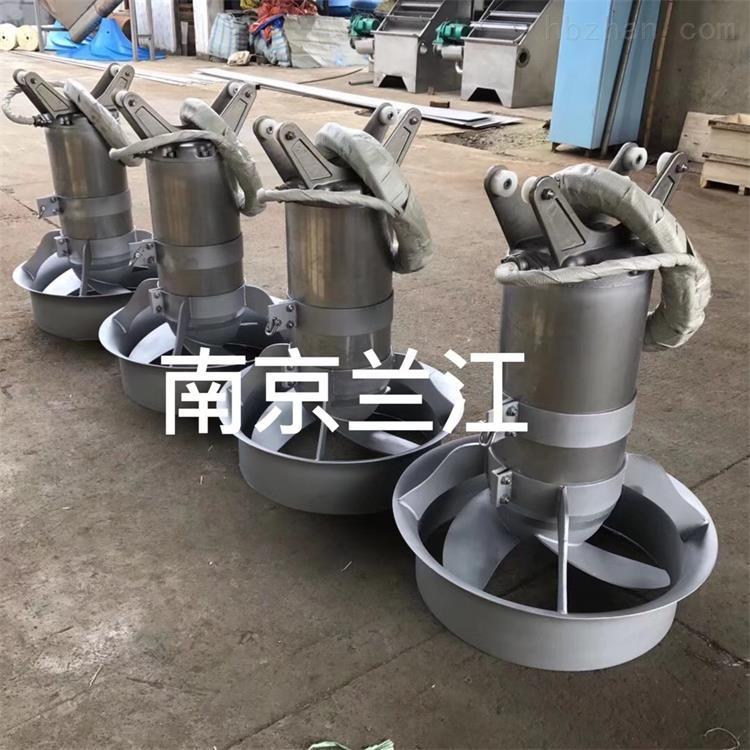 潜水搅拌机QJB7.5厂家直销
