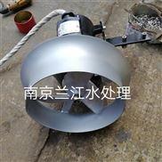 南京潜水搅拌器公司