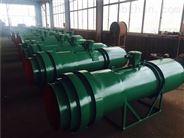 37千瓦KCS-410D煤矿湿式除尘风机