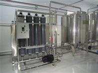 HT-UF茶饮料澄清除杂超滤膜过滤设备