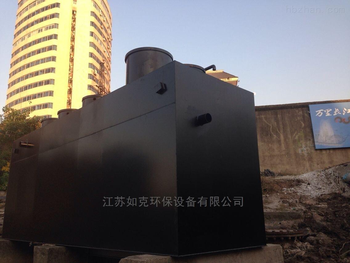 DM-1DM农村生活地埋式一体化污水处理设备