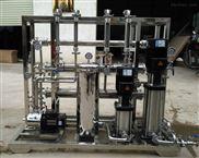 HT-UF/RO-梨汁膜澄清浓缩分离提纯设备
