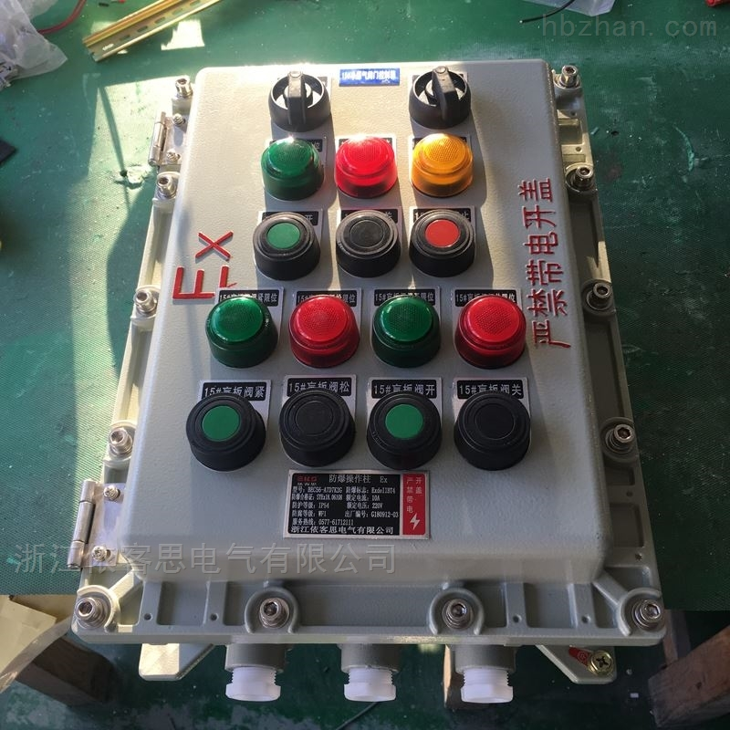 防爆操作柱-铝合金防爆机旁按钮箱