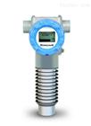 -分析HONEYWELL霍尼韦尔SLG 700液位变送器