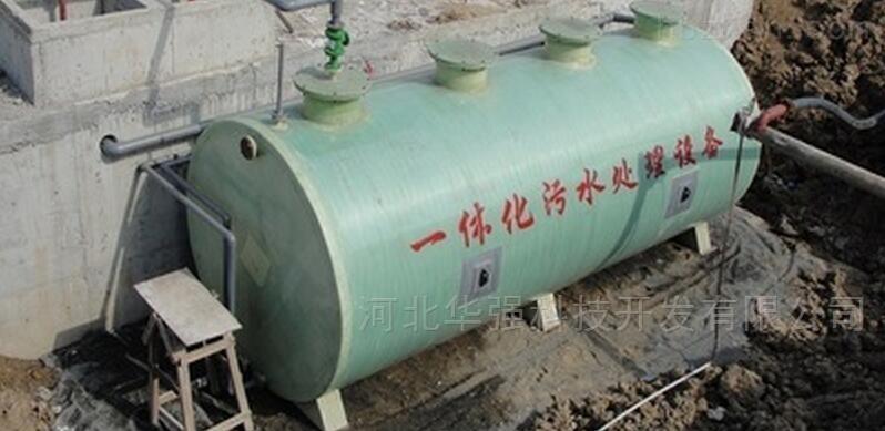 一体化碳钢污水处理设备