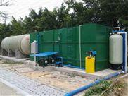 生活污水处理一体化设备排放达标