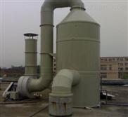 玻璃钢脱硫除尘器设计 喷淋塔工程
