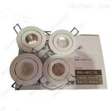 飞利浦室内天花灯RS022B明皓嵌入式LED射灯